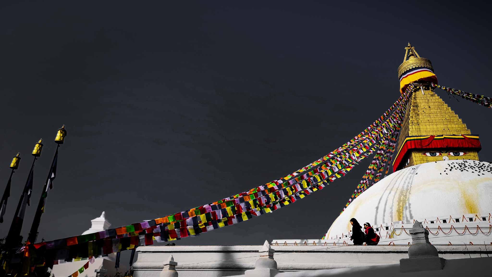 Stupa de Baudhanath (Népal)
